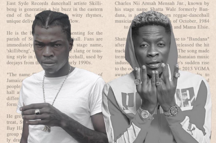 Shatta Wale readies 'Blow Up' featuring Skillibeng – out March 19th || museafrica